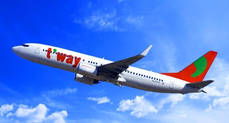 Giới thiệu T'way Air