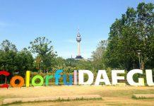 Công viên Daegu Duryu