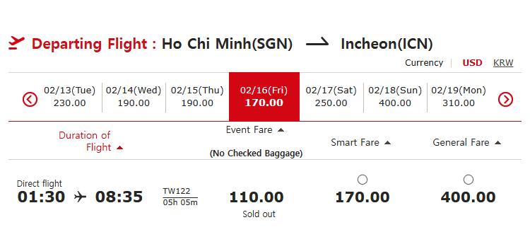Hành trình Hồ Chí Minh - Incheon