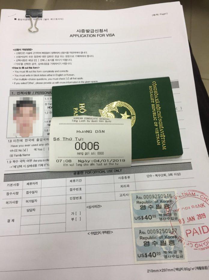 Tờ khai thông tin xin cấp Visa Multiple