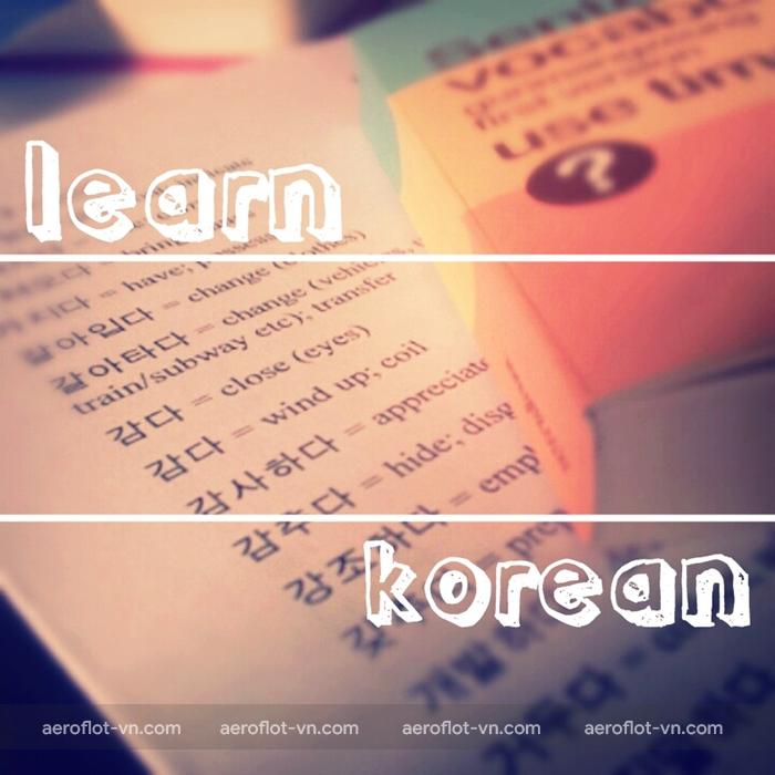 Tiếng Hàn Quốc ngày nay được sử dụng ngày càng phổ biến trên thế giới